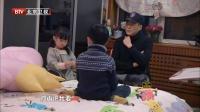 大王小王 2016 《大王小王》迎新春(二) 160202 老人头顶自行车展绝活