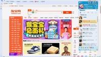 视频: 易购QQ机器人使用方法