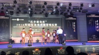 宝迪威健身总经理刘亮作为嘉宾为2016年山东省健美锦标赛运动员颁奖