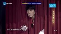 王牌对王牌 2016 王牌对王牌 160408 陈伟霆王源同台斗舞