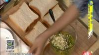 食来运转 2016 蒜香吐司条 160409