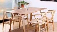时尚休闲餐椅家用实木餐桌椅子简约靠背凳子现代皮垫靠背椅