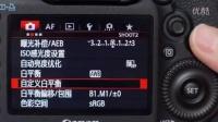 索尼微单5100教程 单反镜头参数怎么看