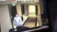 北京如家旗下和颐酒店女生遇袭 ,陌生男子拖拽,北京和颐酒店女生遇袭
