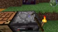 Slime-史莱姆《Minecraft》无尽的冒险EP_3