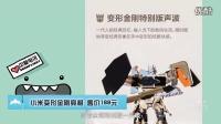 【资讯壹佰】小米变形金刚仅售169元!华为p9国行版发布时间确定_高清