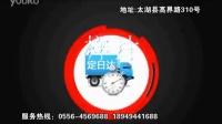 天地华宇物流集团太湖分公司发福利了,分享领取红包。