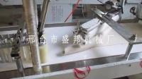 黄骅市*大学食堂专供智能刀切方馒头机工作视频*河间市*我爱发明自动花卷机多少钱一台