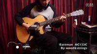 美国eastman ac122c单板民谣吉他评测 南京木弦