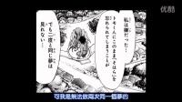 天降之物_剧场版2特典_漫画完结最终话