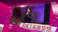 棒女郎O2O团队山东潍坊线下交流会4月23号