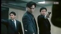 港台电影《红粉至尊》任达华 周比利 杨丽菁 高清