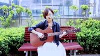 美女翻唱《春风十里》-鹿先森乐队