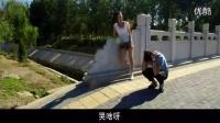 国产电影《美女也疯狂》张玉轩 魏小欢 白云 高清