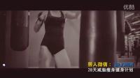 健身牛男励志视频 肌肉男健美训练 怎样健身练肌肉练腹肌最好的方法 胸肌锻炼 告别小鲜肉