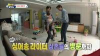 【郑容和吧】160410郑容和KBS2《超人回来了》下周预告