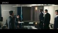 《寒战2》全面升级开战暑期档-梁家辉
