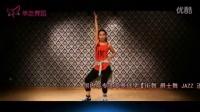 舞蹈教学视频爵士舞 最简单易学的现代舞 韩国爵士舞音乐 基础