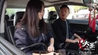专车司机与女乘客啪啪啪 02