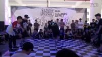 广州十大高校街舞比赛
