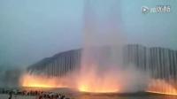 视频: 视频 永城市日月湖景区--音乐喷泉灯展QQ3122638593
