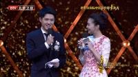 第七届中国电影导演协会2015年度表彰大会 160410