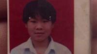 岳云鹏晒13岁证件照 撞脸小沈阳老婆沈春阳 160411
