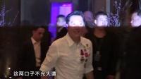 汪峰子怡为女儿大办百日宴 娱乐圈半壁明星到场祝福 160411