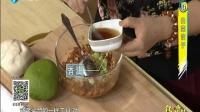 白菜饺子 160411