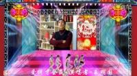 依安县大修厂春节晚会系列之八——爱拼才会赢