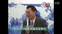 视频: 美乐家张敏qq/微信3106264573吴棋胜---美乐家世界八大唯一