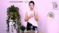 视频: 古瓷QQ水使用教程 诗蒂兰古瓷总*代*v* lexintm