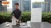 九阳C660SG豆浆机之营养米糊食谱