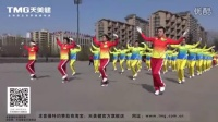 中国梦之队快乐之舞12节精编版1