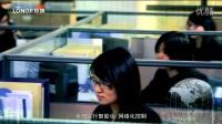2016广东龙集电器企业专题片中文版 艾美影视摄制 电话18688279682  075728318471