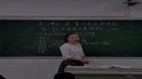 人教版八年级生物下册《传染病及其预防》教学视频,湖南省