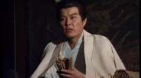 三国演义44电视剧老版三国演义老版全集高清