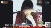 【阳光创译】 虚拟女友服务现身淘宝 女子大跳脱衣舞尺度惊人