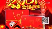 视频: 又木黑糖姜茶是什么?怎么代理?总代V:179781308