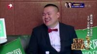 """欢乐喜剧人 第二季 欢乐喜剧人 160410 小岳岳""""地咚""""强吻沈腾"""
