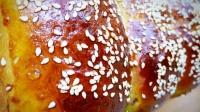 抹茶蔓越莓吐司