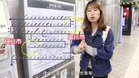 首尔乘坐地铁特辑 第一次去首尔也不怕 02