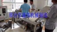 河南郑州馒头机 方馒头机 刀切面包块机 卷子机 奶香馒头机