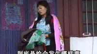 【云南山歌剧】花心老子被儿杀