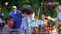 花样姐姐中国版第二季第5期 花样姐姐160409 与小朋友亲密嬉戏 李治廷Henry二重奏金晨姜妍伴舞