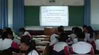 人教版八年级生物下册《急救》教学视频,天津市