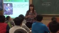人教版八年级生物下册《基因在亲子代间的传递》教学视频,河北省