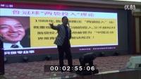 广西首届珠宝峰会3