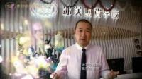 海珠区短期化妆培训【广州冰芙】即刻报名赠送价值980元个人形象班