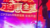 南京东健舞蹈培训学校 南京专业钢管舞培训 南京舞蹈学校 南京学钢管舞 南京爵士舞培训 强奸陷阱 高清完整版相关视频